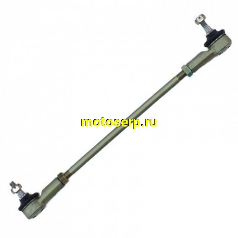 Купить  Тяга рулевая в сборе ATV RM 500, 500 M (шт) (RM 777368 (RM V10300050 купить с доставкой по Москве и России, цена, технические характеристики, комплектация - motoserp.ru