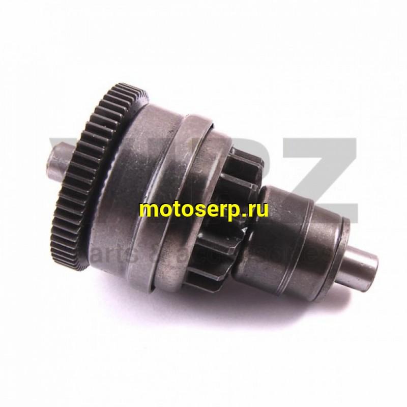 Купить  Бендикс стартера Suzuki AS50; LET`S (шт) (IR 4620761967143 (R1 купить с доставкой по Москве и России, цена, технические характеристики, комплектация - motoserp.ru