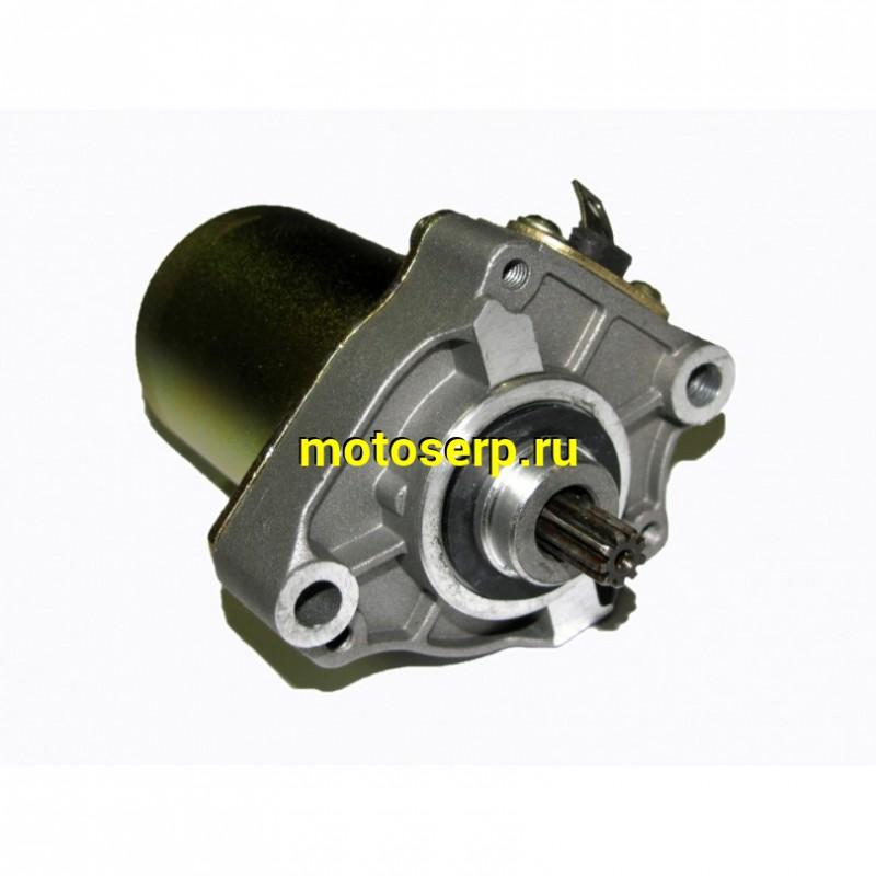Купить  Стартер электрический (электростартер) в сб. Honda LEAD 90 (шт) (IR 4620767364472 (MT S-1221 (R1 купить с доставкой по Москве и России, цена, технические характеристики, комплектация - motoserp.ru
