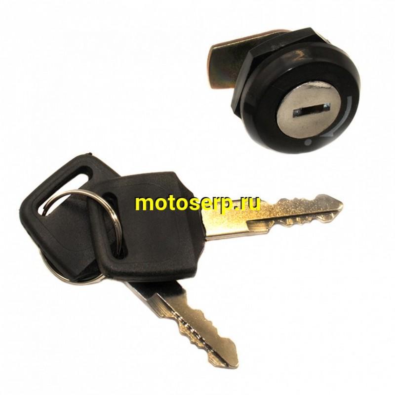 Купить  Замок бардачка Cobra Crossfire (шт) (MM 21403 купить с доставкой по Москве и России, цена, технические характеристики, комплектация - motoserp.ru