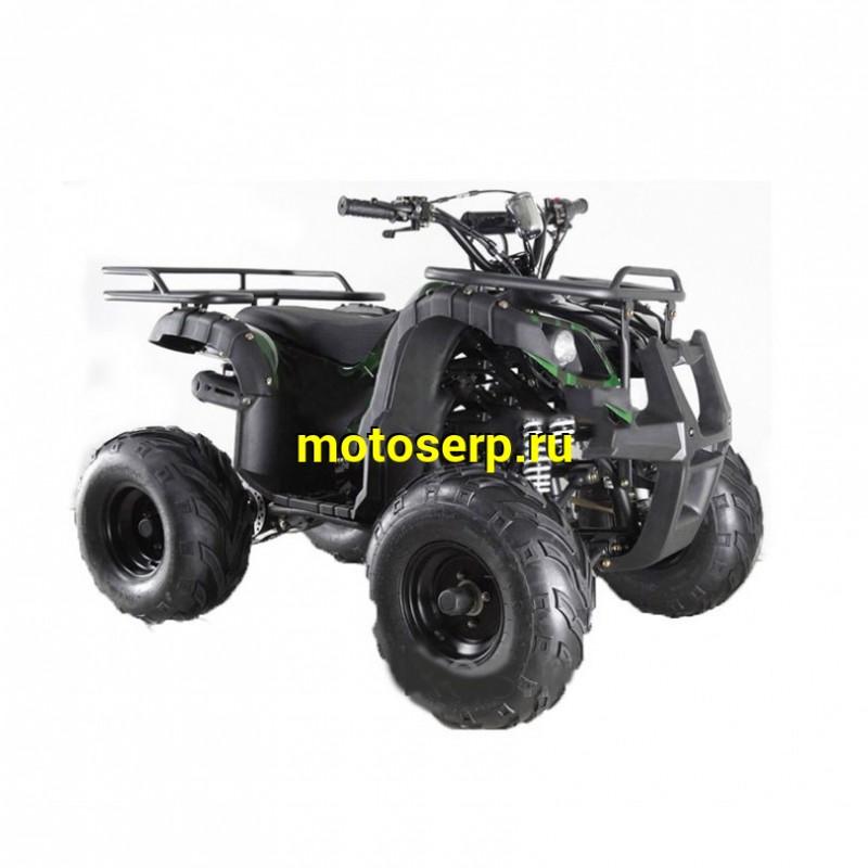 Купить  вадроцикл MOTAX ATV Grizlik LUX 125 цена характеристики запчасти доставка - motoserp.ru