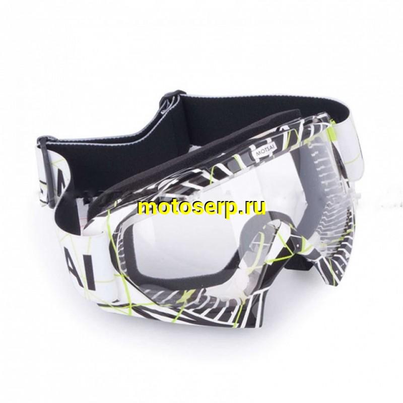 Купить очки гуглес в сверпухов светофильтр nd4 для коптера мавик эйр