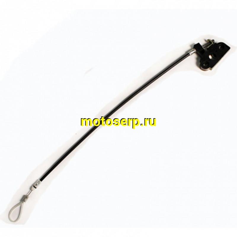 Купить  Замок сидения YM Leader (шт) (YM 49537 купить с доставкой по Москве и России, цена, технические характеристики, комплектация - motoserp.ru
