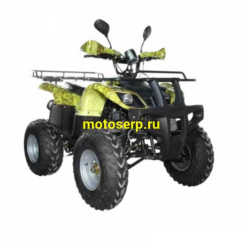 """Купить  ====150cc Квадроцикл ATV 150U """"M"""", утилит 2х4, 4Т, 150сс, 10"""", барабан/диск, реверс, вариатор (МЛ 8130 (шт) купить с доставкой по Москве и России, цена, технические характеристики, комплектация - motoserp.ru"""