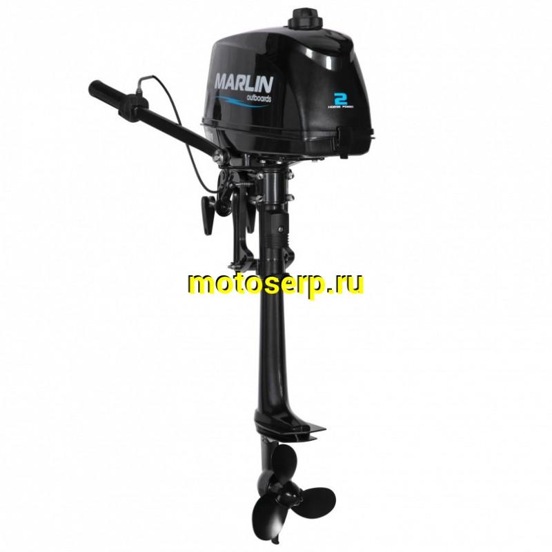 Купить  На заказ Лодочный мотор Мотор MARLIN MP 2 AMHS (2-х такт) (шт) купить с доставкой по Москве и России, цена, технические характеристики, комплектация - motoserp.ru