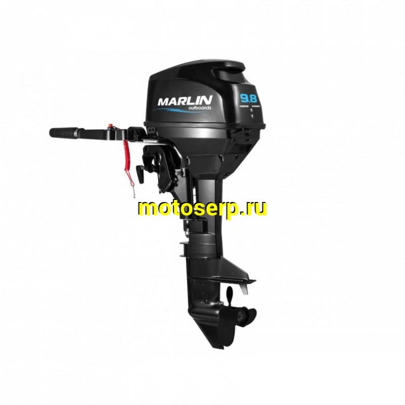 Купить  На заказ Лодочный мотор Мотор MARLIN MP 9.8 AMHS (2-х такт) (шт) купить с доставкой по Москве и России, цена, технические характеристики, комплектация - motoserp.ru