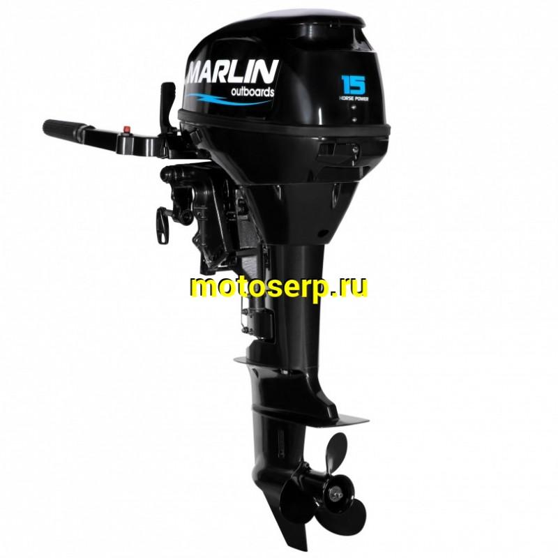 Купить  На заказ Лодочный мотор Мотор MARLIN MP 15 AMHS (2-х такт) (шт) купить с доставкой по Москве и России, цена, технические характеристики, комплектация - motoserp.ru