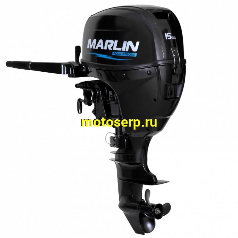 Купить  На заказ Лодочный мотор Мотор MARLIN MF 15 AMHS (4-х такт) (шт) купить с доставкой по Москве и России, цена, технические характеристики, комплектация - motoserp.ru