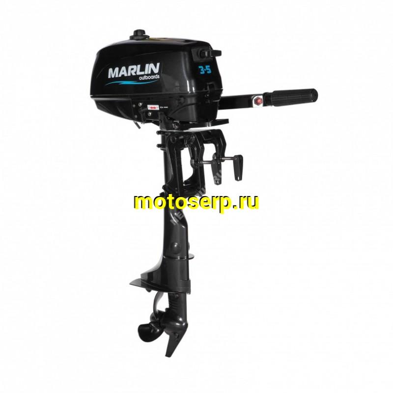 Купить  На заказ Лодочный мотор Мотор MARLIN MP 3.5 ABMHS (2-х такт) (шт) купить с доставкой по Москве и России, цена, технические характеристики, комплектация - motoserp.ru