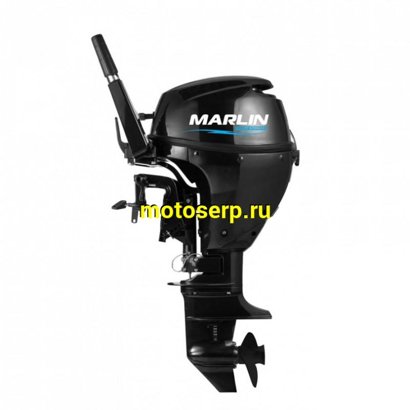Купить  На заказ Лодочный мотор Мотор MARLIN MF 9.9 AMHS (4-х такт) (шт) купить с доставкой по Москве и России, цена, технические характеристики, комплектация - motoserp.ru