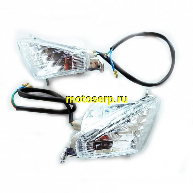 Купить  Поворотник YM Lizard Lux (пара) (YM 66443 купить с доставкой по Москве и России, цена, технические характеристики, комплектация - motoserp.ru