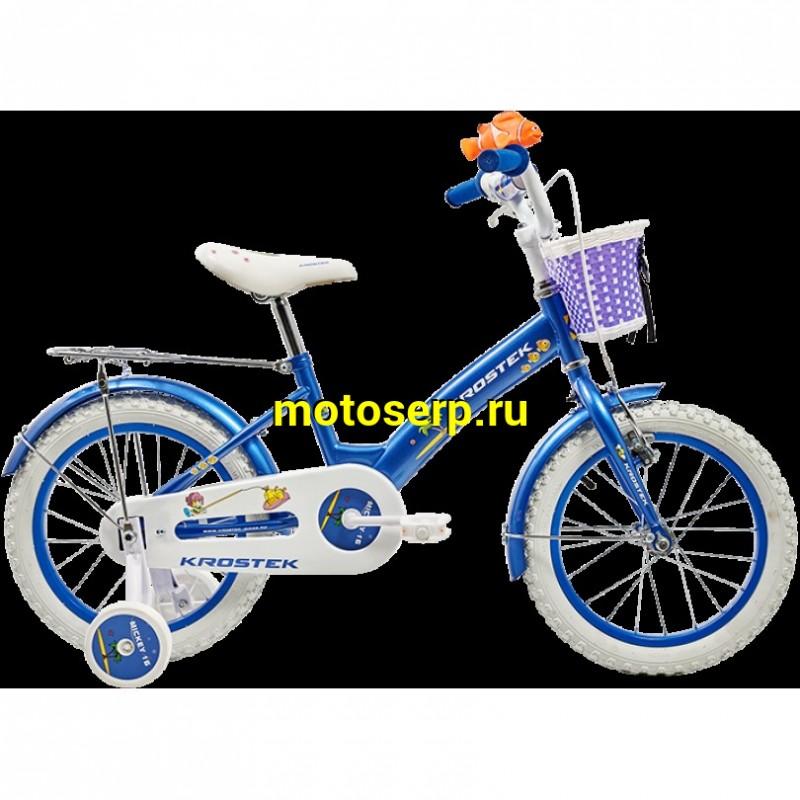 """Купить  16""""  KROSTEK MICKEY (Кростек Мики) 16""""; 1ск; рама-сталь; тормоз-ножной/V-Brake (шт) купить с доставкой по Москве и России, цена, технические характеристики, комплектация - motoserp.ru"""