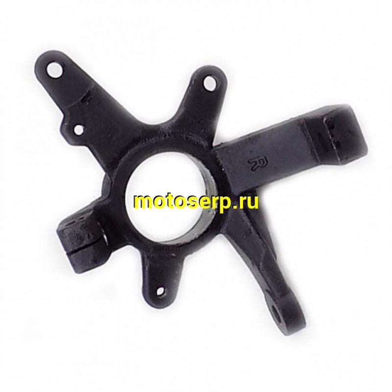 Купить  Кулак поворотный правый ATV RM 800 (шт) (RM 13605220000 купить с доставкой по Москве и России, цена, технические характеристики, комплектация - motoserp.ru