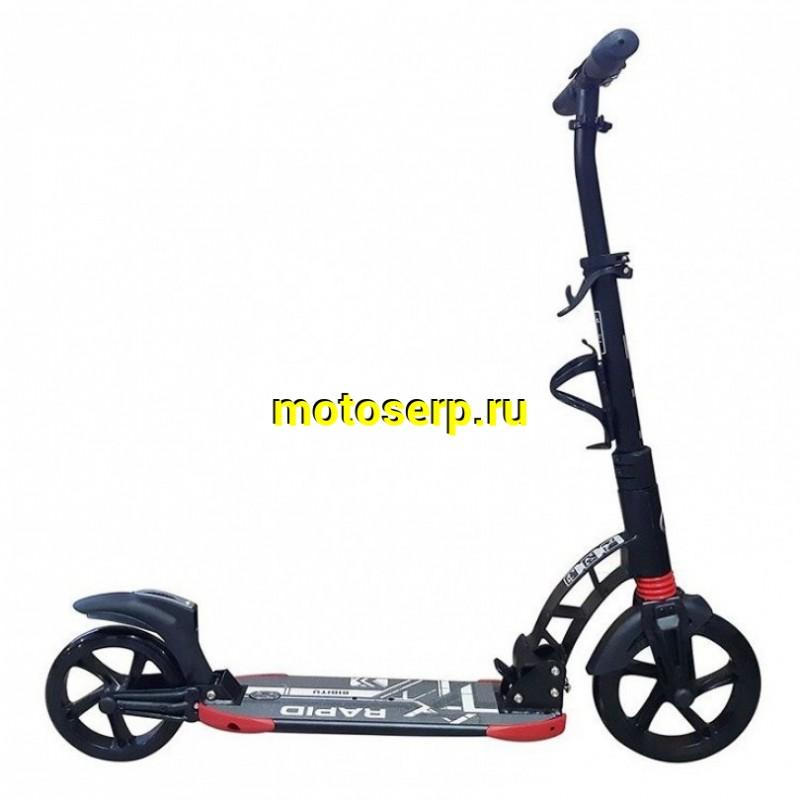 Купить  Самокат 2х колесный D 230 мм BIBITU RAPID K5 (Бибиту Рапид) (шт) (Aviva купить с доставкой по Москве и России, цена, технические характеристики, комплектация - motoserp.ru