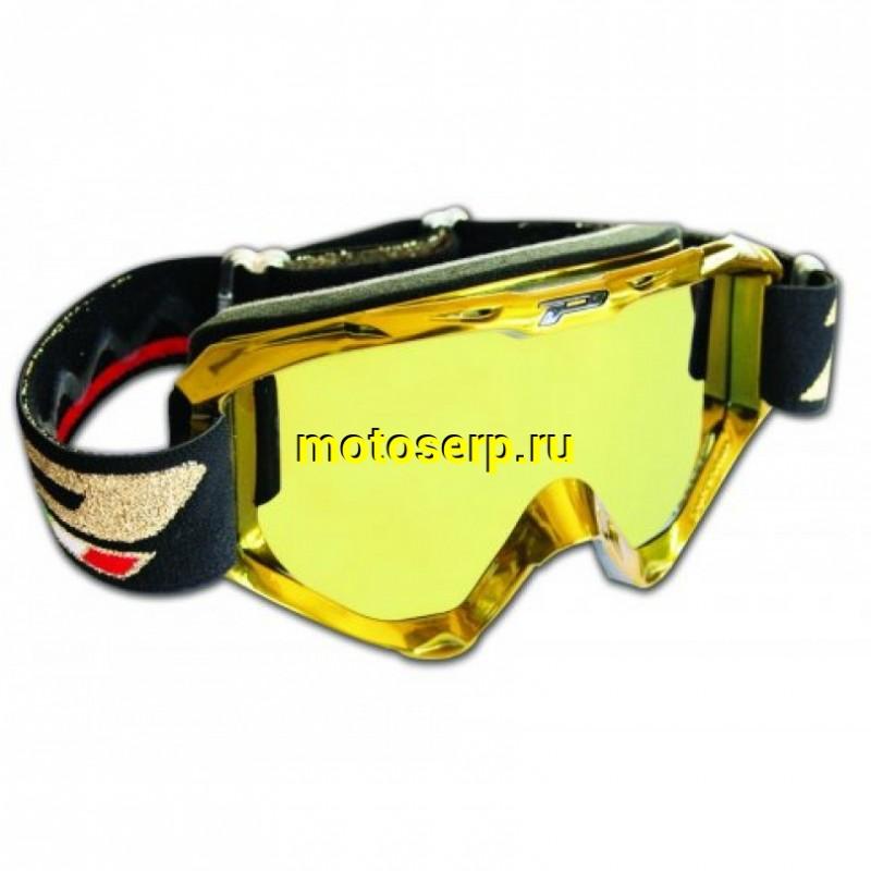 Купить очки гуглес в сверпухов купить xiaomi mi задешево в пермь