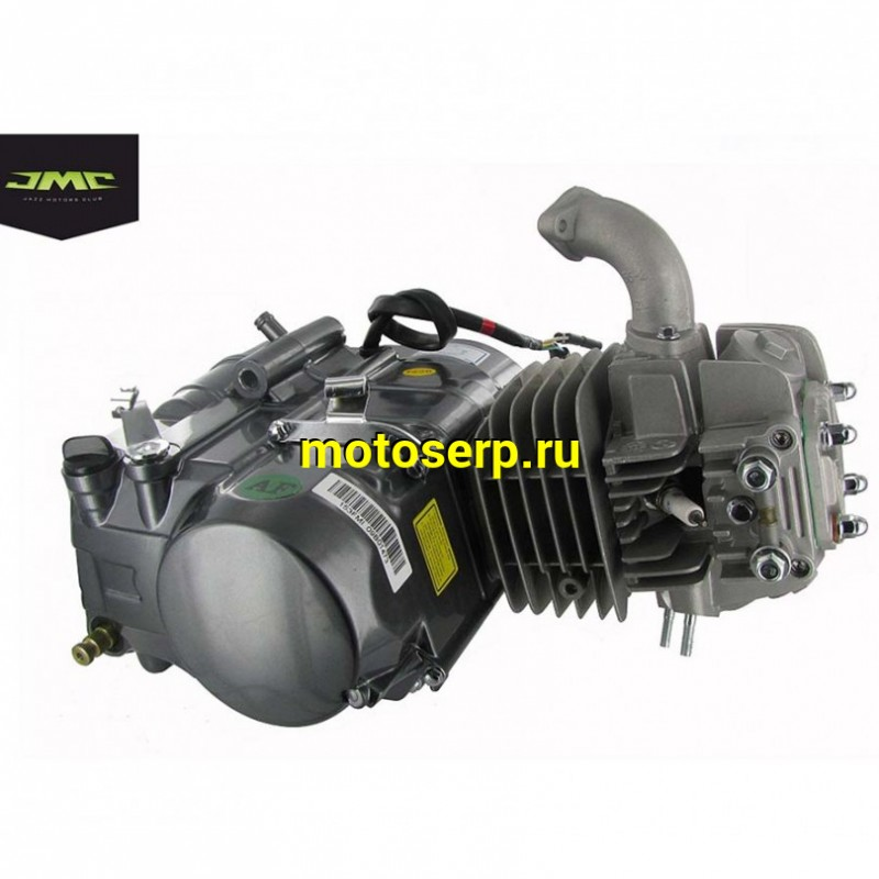 Купить  Двигатель  в сб. 125cc YX 125сс 153FMI 4Т, мех 4ск, кикстарт, запуск на нейтрали (шт) (JMC 785 (MOTO-SKUTER 8934 (SM 020215-810-9649 купить с доставкой по Москве и России, цена, технические характеристики, комплектация - motoserp.ru