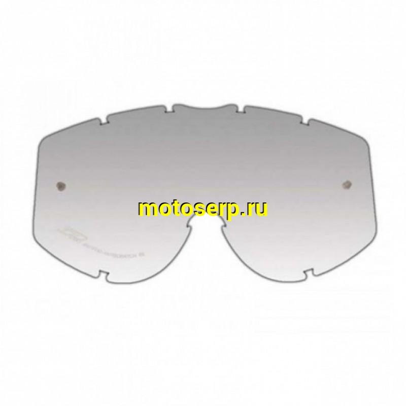 Купить  Стекло для очков сменное PROGRIP 3210, прозрачные 31-03517 JP (шт) купить с доставкой по Москве и России, цена, технические характеристики, комплектация - motoserp.ru