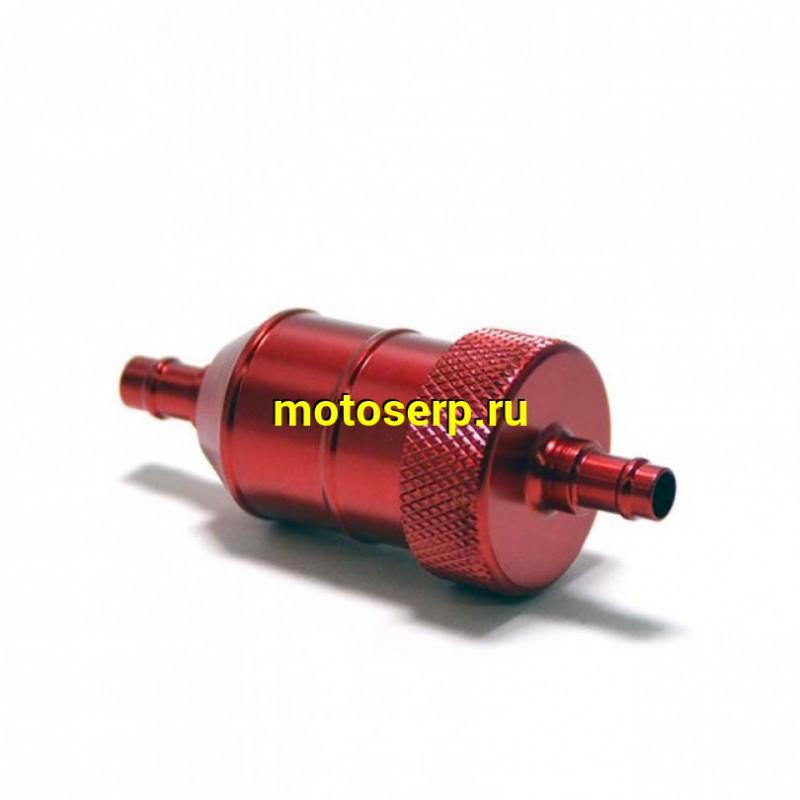 Купить  Фильтр топливный CNC со сменным элементом (шт) (JMC 4497 купить с доставкой по Москве и России, цена, технические характеристики, комплектация - motoserp.ru