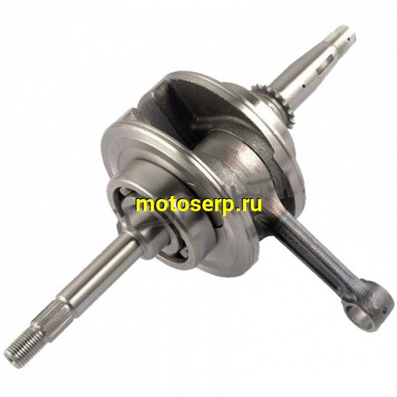 Купить  Коленвал (вал коленчатый) CH250   KOMATCU (шт) (MT K-3444 купить с доставкой по Москве и России, цена, технические характеристики, комплектация - motoserp.ru