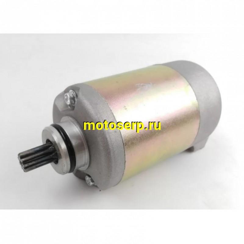 Купить  Стартер электрический (электростартер) в сб. CH250   KOMATCU (шт)  (MT E-87 купить с доставкой по Москве и России, цена, технические характеристики, комплектация - motoserp.ru