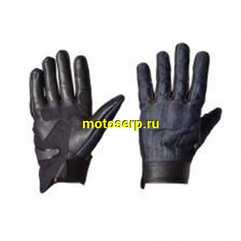 Купить  Перчатки BOSA DENIM BLUE  размер M (пар)  (Баркалова купить с доставкой по Москве и России, цена, технические характеристики, комплектация - motoserp.ru