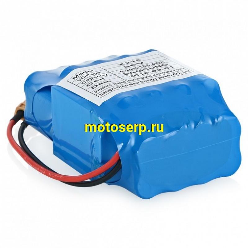 Купить  Аккумулятор для гироскутера АКБ 36V 4400 MAH  (шт) (Power купить с доставкой по Москве и России, цена, технические характеристики, комплектация - motoserp.ru