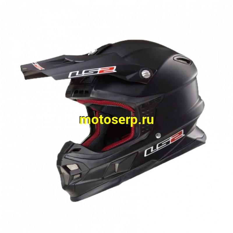 Купить  Шлем Кросс MX456 LAUNCH BLACK M (шт) (LS2 купить с доставкой по Москве и России, цена, технические характеристики, комплектация - motoserp.ru