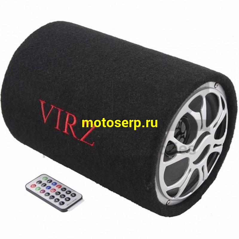 Купить  Аудиосистема (сабвуфер, MP3, ПДУ) цилиндр (шт)  (IR 4620753549838 купить с доставкой по Москве и России, цена, технические характеристики, комплектация - motoserp.ru