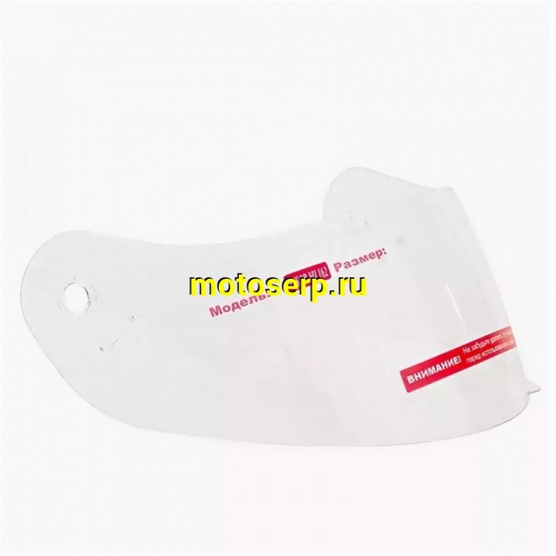 Купить  Стекло шлема (Визор для шлема) MICHIRU MI 162 Прозрачный  (шт) (IR 4650066000122 купить с доставкой по Москве и России, цена, технические характеристики, комплектация - motoserp.ru
