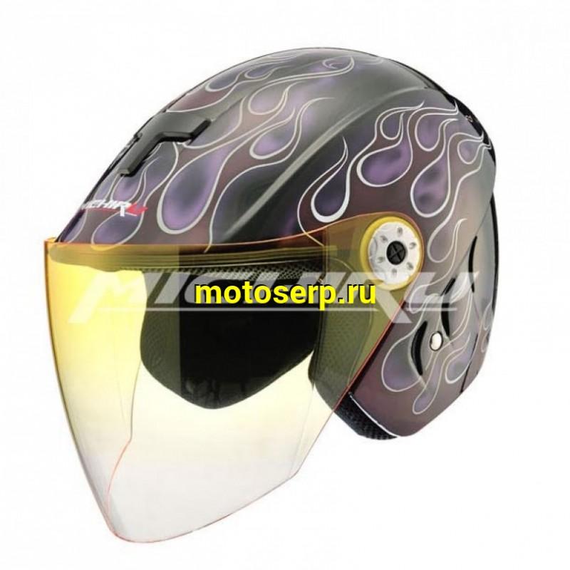 Купить  Шлем открытый байк со стеклом MICHIRU MO 110 Flamelet Violet  (шт) (IR 4680329008022 купить с доставкой по Москве и России, цена, технические характеристики, комплектация - motoserp.ru