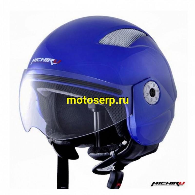 Купить  Шлем открытый байк со стеклом MICHIRU MO 130 blue  MICHIRU(шт)  (IR 4620770793139   (IR 4620770793146 купить с доставкой по Москве и России, цена, технические характеристики, комплектация - motoserp.ru