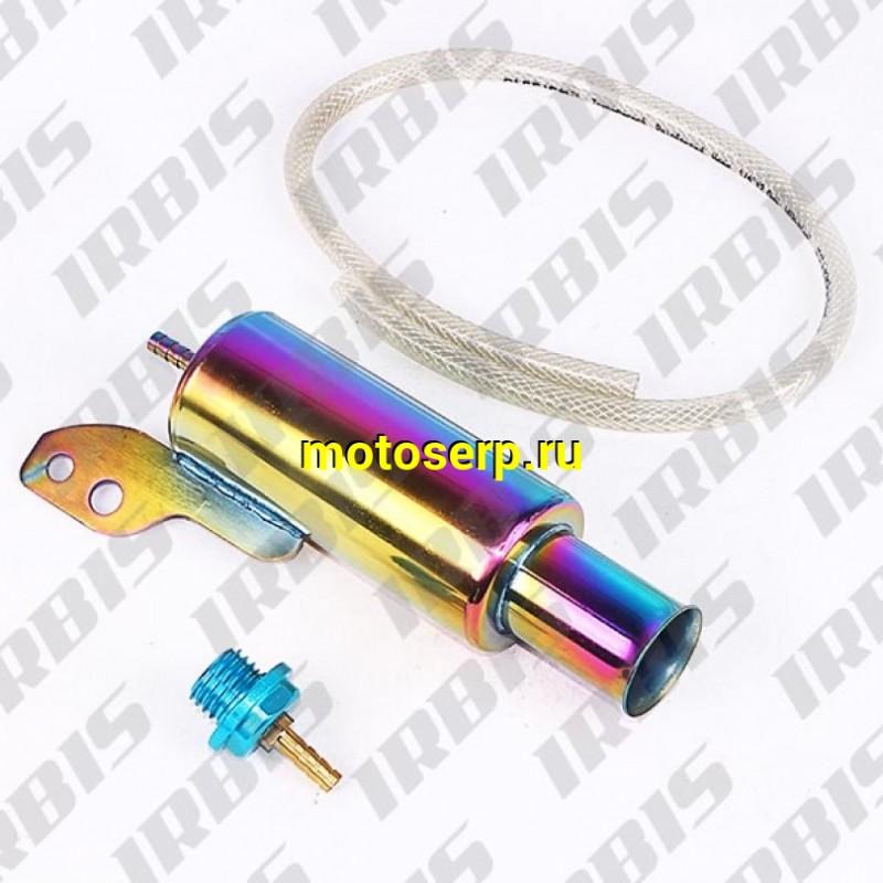 Купить  Система охлаждения масла двигателя (шт) (IR 4620757437872 купить с доставкой по Москве и России, цена, технические характеристики, комплектация - motoserp.ru