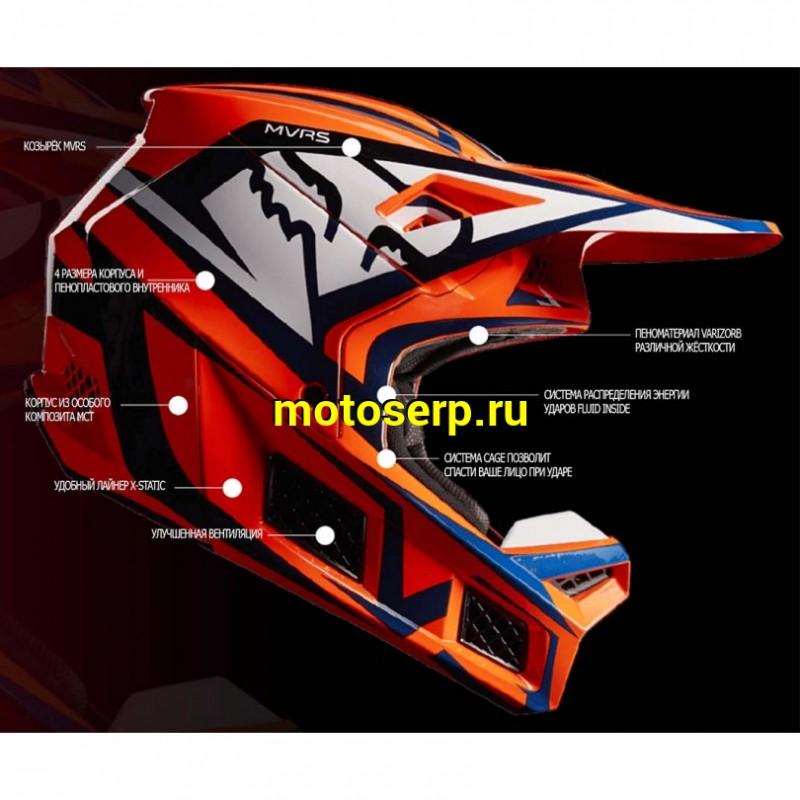 Купить  Шлем Кросс Fox V3 Creo Helmet Orange MIPS (Multi-directional Impact Protection System) L 59-60cm (19095-009-L) (шт) (Fox Н купить с доставкой по Москве и России, цена, технические характеристики, комплектация - motoserp.ru