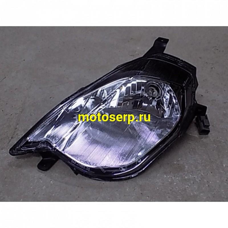 Купить  Фара передняя ATV300 VXL левая TW (шт) (SM 499-6342 купить с доставкой по Москве и России, цена, технические характеристики, комплектация - motoserp.ru
