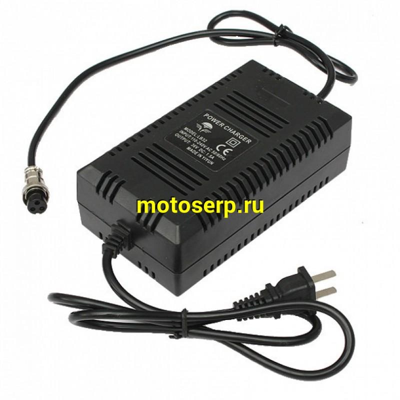 Купить  Зарядное устройство 'электро (800W 36V) ATV E001/E002  и др. (шт) (ML 5228 купить с доставкой по Москве и России, цена, технические характеристики, комплектация - motoserp.ru
