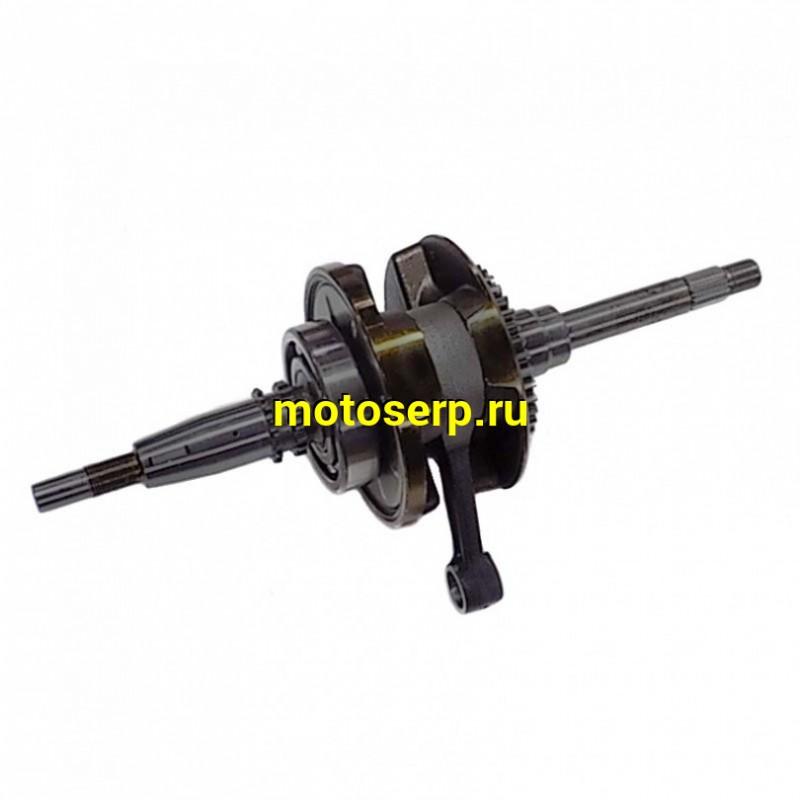 Купить  Коленвал (вал коленчатый) ATV300 VXL TW (шт)  (SM 015-6150 купить с доставкой по Москве и России, цена, технические характеристики, комплектация - motoserp.ru