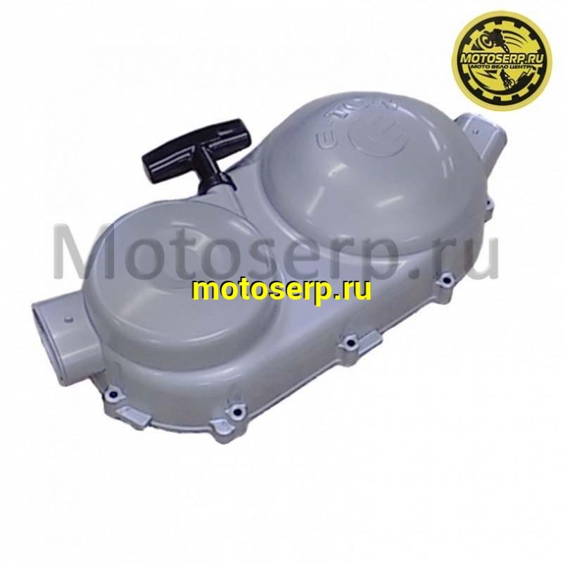 Купить  Крышка вариатора ATV300 VXL и др TW (шт) (SM 018-5721 купить с доставкой по Москве и России, цена, технические характеристики, комплектация - motoserp.ru