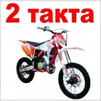 1.1.5.09. Двухтактные внедорожные мотоциклы.
