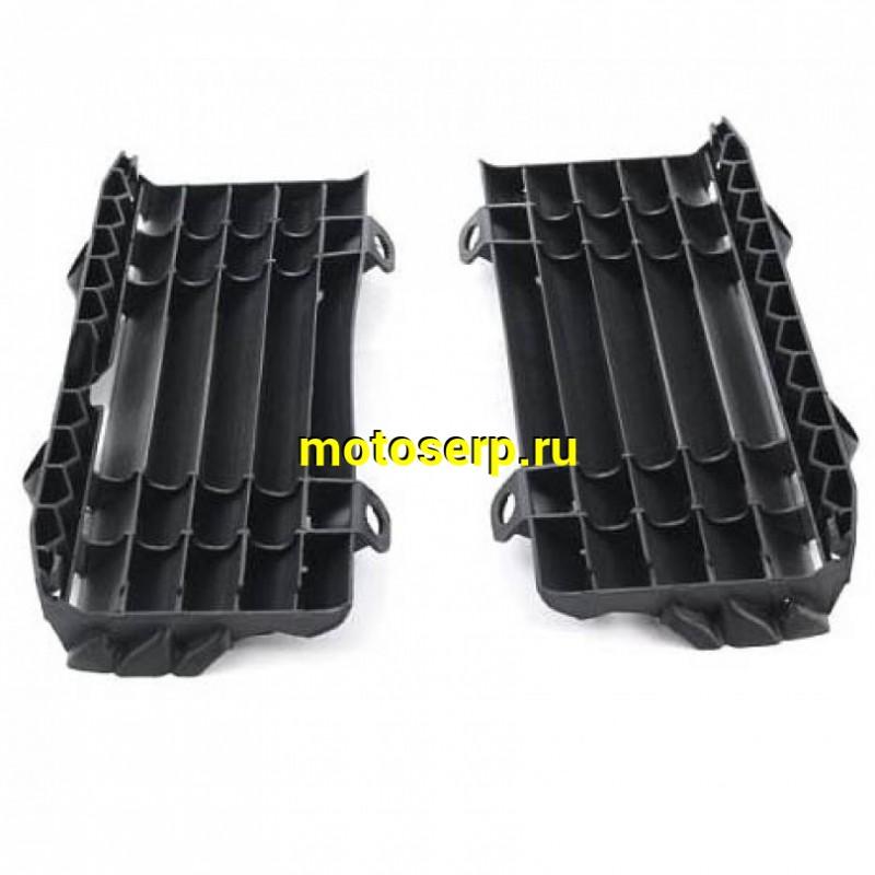 Купить  Решётки защитные радиаторов GR7 (пара) (SM 932-8938 купить с доставкой по Москве и России, цена, технические характеристики, комплектация - motoserp.ru