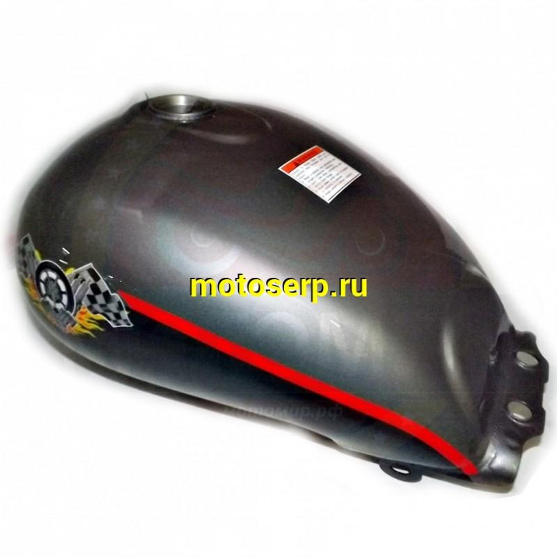 Купить  Бак топливный Stingray (шт)  (MM 95300 купить с доставкой по Москве и России, цена, технические характеристики, комплектация - motoserp.ru