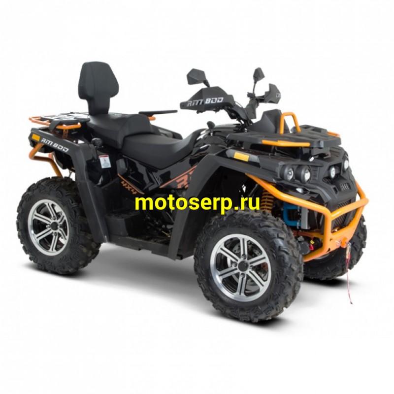 Купить  800cc Квадроцикл РМ800 Duo EPS, (ПСМ) 4Т., механ. с вариатором, диск. гидравл./диск. гидравл., 26х9-14/26х11-14  (шт) купить с доставкой по Москве и России, цена, технические характеристики, комплектация - motoserp.ru