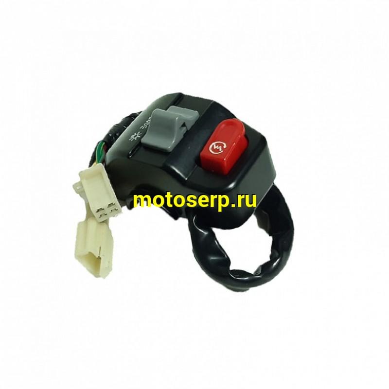 Купить  Переключатели руля (ПК) блок переключателя Stels Tactic (правый) половина (шт)  (0 купить с доставкой по Москве и России, цена, технические характеристики, комплектация - motoserp.ru