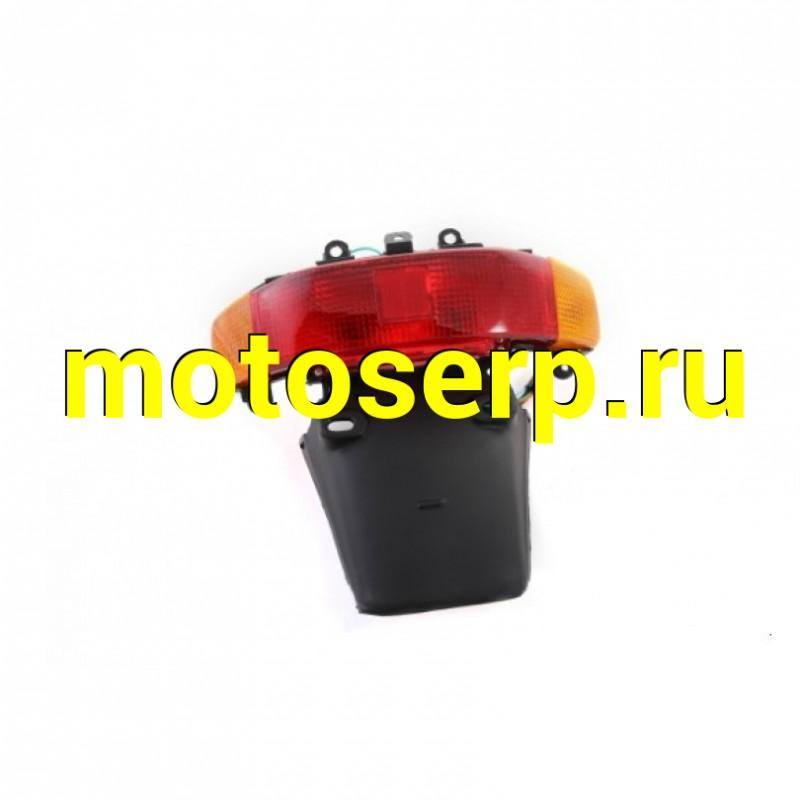 Купить  Стоп-сигнал в сборе Honda Lead (SM 010018-417-3871 купить с доставкой по Москве и России, цена, технические характеристики, комплектация - motoserp.ru