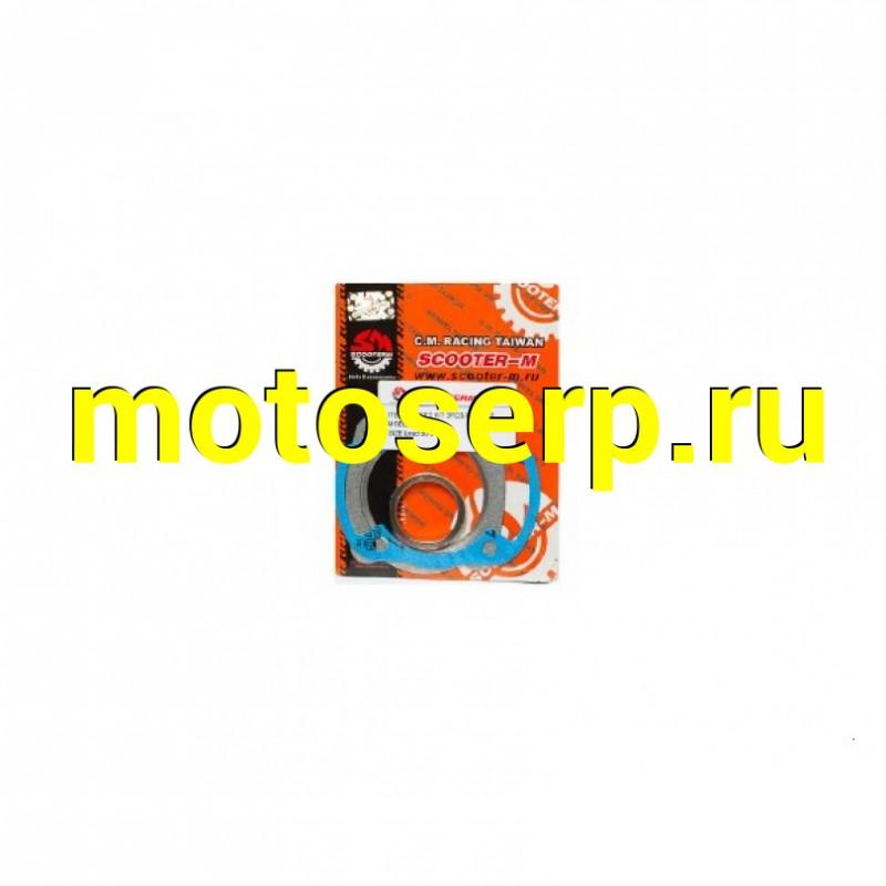 Купить  Прокладки  CMR компл. 3шт.  Honda Lead-90  TW (SM 010025-014-8000 купить с доставкой по Москве и России, цена, технические характеристики, комплектация - motoserp.ru