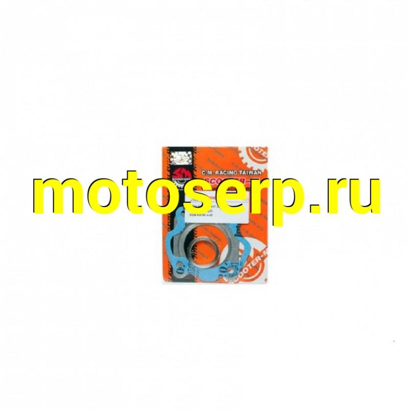 Купить  Прокладки  CMR компл. 3шт.  Honda NZ-50  TW (SM 010025-014-9480 купить с доставкой по Москве и России, цена, технические характеристики, комплектация - motoserp.ru
