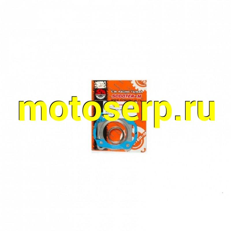 Купить  Прокладки  CMR компл. 3шт.  Honda Pal KYB  TW (SM 010025-014-1007 купить с доставкой по Москве и России, цена, технические характеристики, комплектация - motoserp.ru