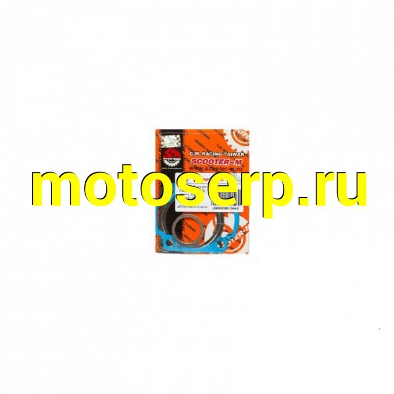 Купить  Прокладки  CMR компл. 3шт. Yamaha BWS, Aerox 100  TW (SM 010025-014-4543 купить с доставкой по Москве и России, цена, технические характеристики, комплектация - motoserp.ru