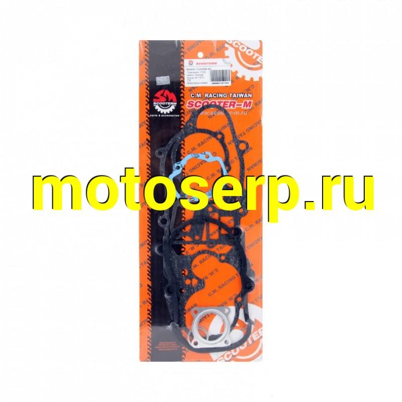 Купить  Прокладки  CMR компл. полный  Honda AF-18/24  TW (SM 010025-014-8944 купить с доставкой по Москве и России, цена, технические характеристики, комплектация - motoserp.ru
