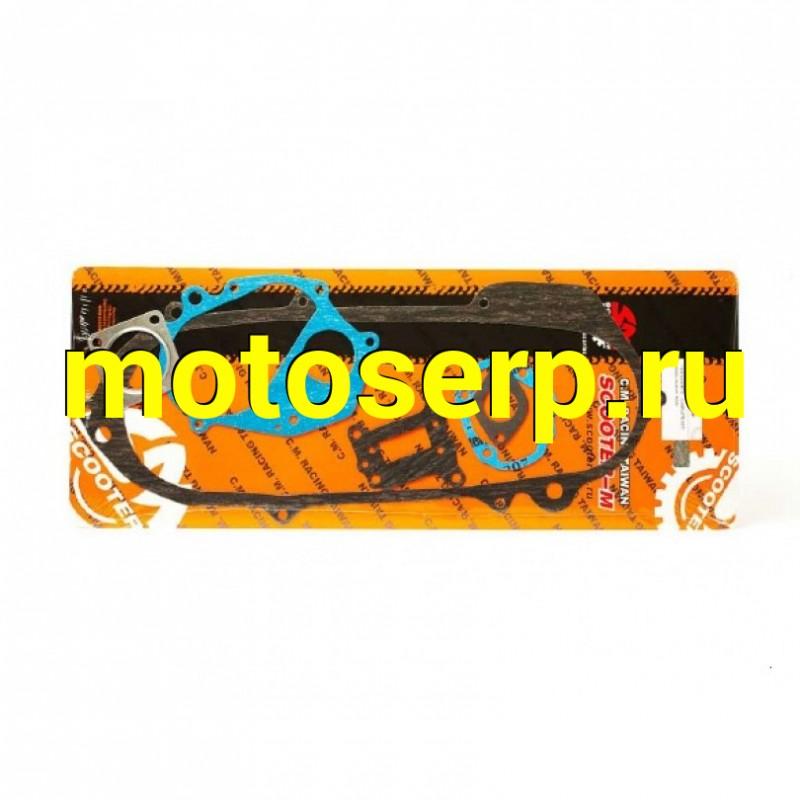 Купить  Прокладки  CMR компл. полный  Suzuki AD-50  TW (SM 010025-014-1105 купить с доставкой по Москве и России, цена, технические характеристики, комплектация - motoserp.ru