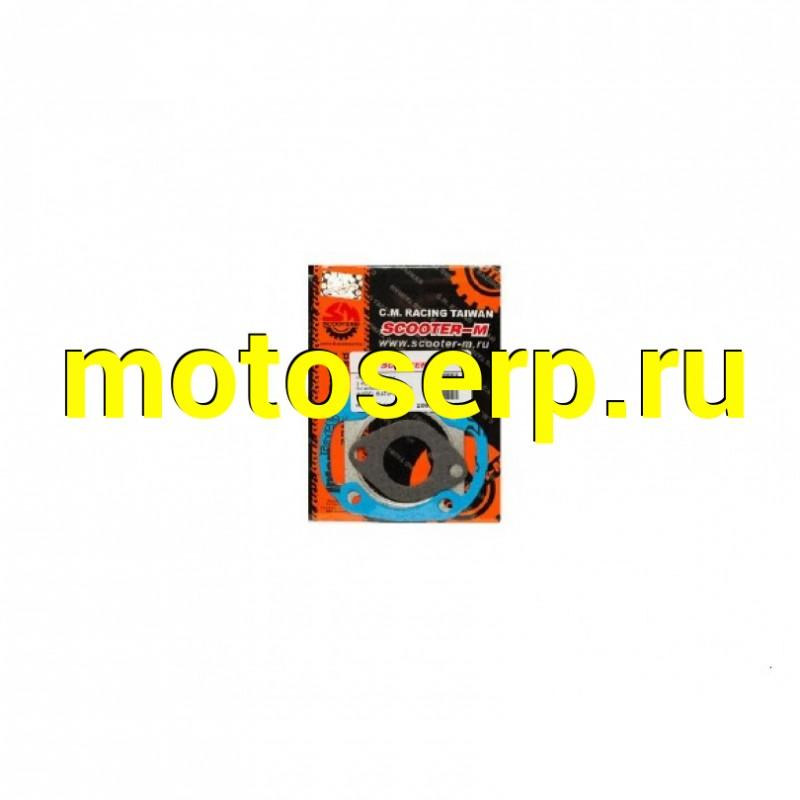 Купить  Прокладки  CMR тюнинг компл. 3шт.  Suzuki AD-50  d-46  TW (SM 010025-014-3092 купить с доставкой по Москве и России, цена, технические характеристики, комплектация - motoserp.ru